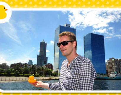 關於黃色橡皮鴨(Rubber Duck)的設計師 霍夫曼(Florentijn Hofman)