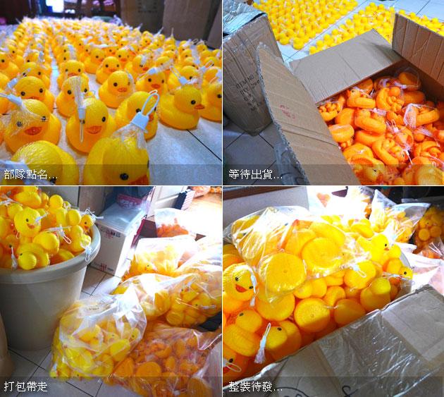 黃色小鴨紀念品批發出貨